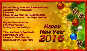 Beautiful Happy New Year Quotes Best Of Beautiful Happy New Year Quotes 24 Greetings