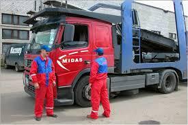 О компании Доверяя перевозку грузов компании Мидас Вы можете быть уверены в том что наш профессионализм опыт и желание обеспечить успех своим партнерам будут