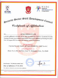 aps group a p securitas pvt have affiliated to security sector skill development council as vocational security training provider in accordance sssdc