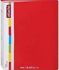 """<b>Attache Папка файловая</b> """"<b>Attache</b>"""" 60 файлов, красная"""