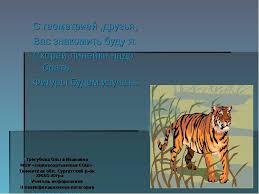 по алгебре домашние контрольные работы мордкович Гдз по алгебре домашние контрольные работы мордкович