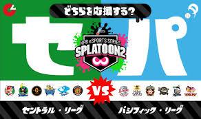 Splatoon 2 Brand Chart Splatoon 2 Japanese Splatfest 22 Announced Nintendo