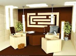 Office Design Interior Ideas Fascinating Small Office Design Ideas Xtur
