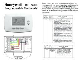 honeywell thermostat heating only 2 wire thermostat wiring diagram honeywell thermostat heating only 2 wire