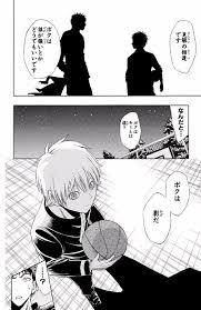 映画を観る前にもう一度振り返ろう漫画黒子のバスケが少年ジャンプ