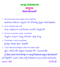 telugu books by subject
