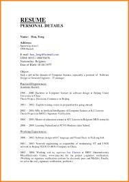 tutor sample resume