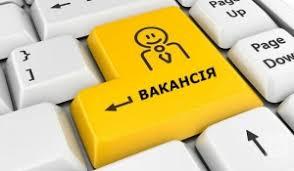 Служба зайнятості переводить інформаційні заходи в онлайн-режим | Події і  коментарі