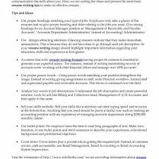 How To Write A Job Summary Adorable How To Write A Good Resume For Your First Job Unique Security Guard