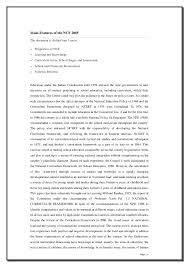 my healthy living essay sanskrit
