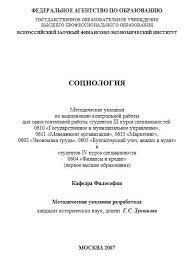 Основные положения алгебры логики курсовая работа Курсовой проект по учебной дисциплине эксплуатания нефтяных
