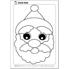 サンタ塗り絵 クリスマス飾りの簡単な折り紙切り絵図案サンタ
