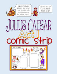 best julius caesar images school high school  julius caesar act ii comic strip for note taking active reading study guide