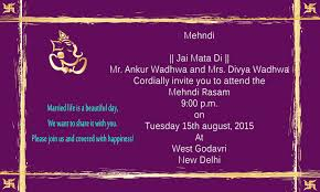 hindu wedding invitation cards android apps on google play Free Online Indian Wedding Invitation Cards Templates hindu wedding invitation cards screenshot free online indian wedding invitation templates
