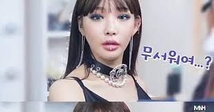 chungha shows off her lip piercing