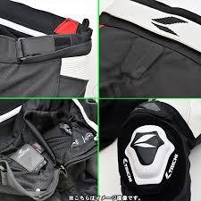 underwear rs taichi rsy828 gmx arrow leather underwear black white black white black white lw size euro size 50 arrow leather pants rs taichi inc