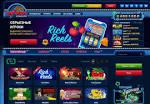 Бонусы от казино Вулкан 24