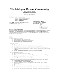 12 Dental Assistant Resume Template Top Resume Templates