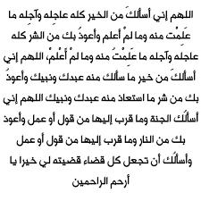 """Amal Maher on Twitter: """"أكثروا من الدعاء في يوم عرفة ... الدعاء مستجاب في  هذا اليوم المبارك #وقفة_عرفات #يوم_عرفة #دعاء_يوم_ عرفة… """""""