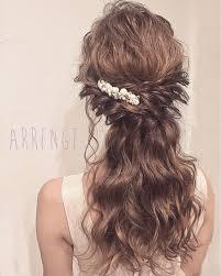 ふわふわのローポニー結婚式にぴったり華やかヘアアレンジ 髪型