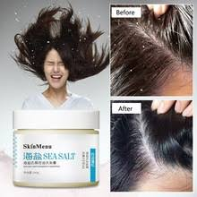 Морская соль для очистки волос крем <b>Отшелушивающий</b> ...