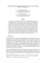 essay teacher want vs computer