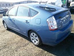 2007 Toyota Prius-Hybrid (Hartford, CT 06114) | Property Room