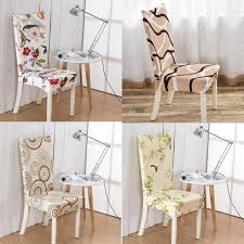 24 color printed 4pcs fashion home living dining chair covers spandex stretch dining room chair