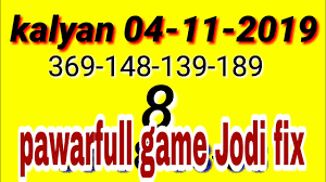 04 11 2019 Kalyan Single Open Bhole Baba Chart Pawarfull