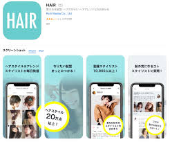 2019年美容師なら入れておきたい仕事に役立つアプリ18選 Chokiri