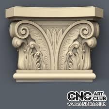 Stl File Designer Capitel 1004 Classic Column Capitel Design For Cnc Machining