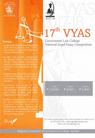 th vyas government law college national legal essay writing  17th vyas government law college national legal essay writing broch