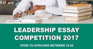 leadership essay competition kokutangaza leadership essay competition 2017