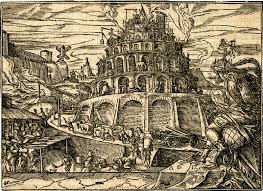 Статья по МХК класс по теме Вавилонская башня в искусстве  image