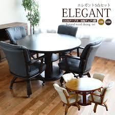 a caster elegant dining five points set 120 round table with the dining dining set dining table dining table set round table turn chair elbow