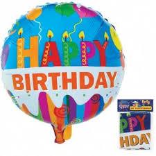 <b>Шар фольгированный Happy</b> Birthday <b>ACTION</b>!, цвет , артикул ...