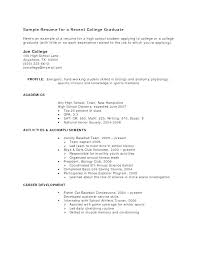 Resume Template For No Work Experience Resumes Examples For College