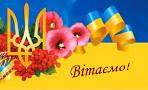 7 грудня – День місцевого самоврядування в Україні