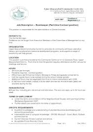 W2 Excel Template Position Agreement Template What Is A W2 Contract Work To Hire
