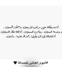 """Hind Alfutaymani☆ هند on Twitter: """"الصداقه نعمه ❤️… """""""