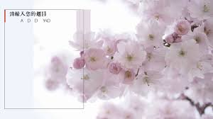 Japanese Style Drawing Ppt Template 110 2018 Youtube