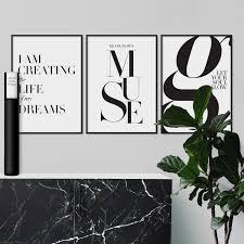 Декоративные плакаты «Dream. Glow. Inspire» | Lanceplans