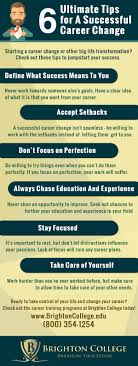 6 ultimate tips for a successful career change