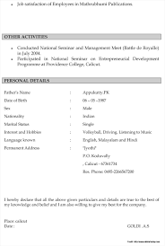 Normal Resume Format Doc Stunning Normal Resume Format Download