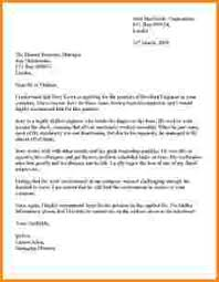 letter of re mendation from employer letter of re mendation from employer 2 sample letter of re mendation from a former employer 231x300