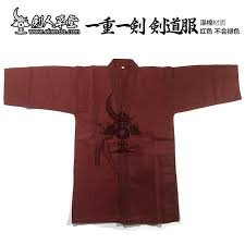 Ikendo Red Canvas Kendo Kendogi Colour Fixed 30 Cotton70