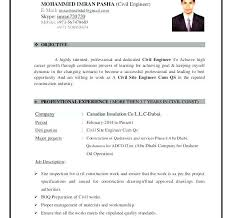 Image Result For Civil Engg Resume Format Engineering