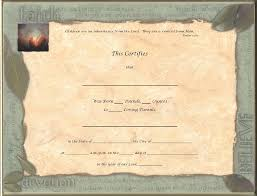 Best Photos Of Old Blank Birth Certificates Old Blank Birth Mesmerizing Blank Birth Certificate Images