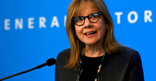 i have a job interview gms mary barra how to answer her 3 favorite job interview questions
