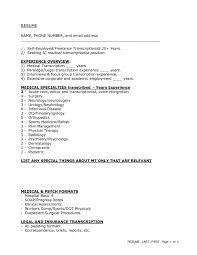 Medical Transcription Resume Samples Inspiration Medical Transcription Resume For Resume Medical Medical 6